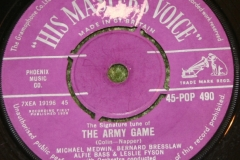 Army game theme hmv (3)