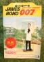 007-dr-no
