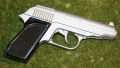 007 FYEO gun cresent (3)