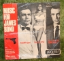 007-music-for-james-bond-ep-sleeve-only