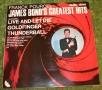 007 Pourcel Studio 2 Bond Greatest (2)