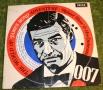 007 world of bond adventure Roland Shaw decca (2)