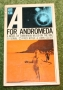 A for Andromeda paperback (6)