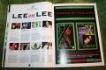 SFX april 1996 (7)