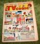 TV comic 429 (1)
