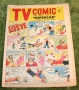 TV comic 627 (4)