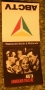 Armchair Theatre matchbook (4)