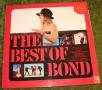 Best of Bond UA LP (2)