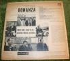 Bonanza LP (3)