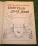 chitty chitty bang bang press out book 1969 (2)