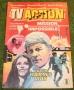 TV Action (26).JPG
