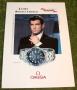 007 dad omega watch display board