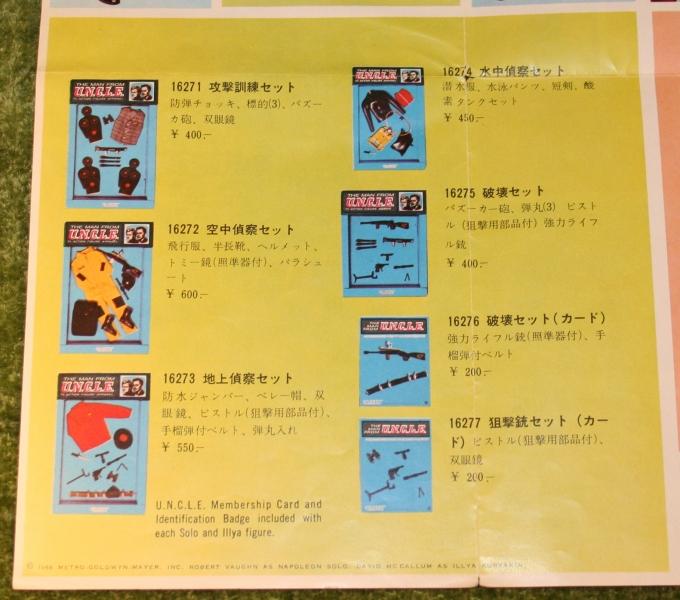 gilbert-catt-japanise-8