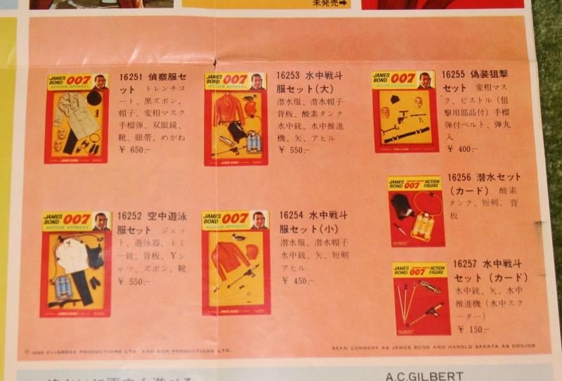 gilbert-catt-japanise-9