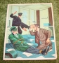 Green Hornet Frame tray puzzle (1)