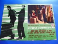 Italian Spy in Green Hat UNCLE posters (2)