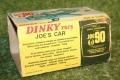 Joe 90 Joe's car Dinky Toys (17)