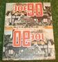 Joe 90 Puzzle book j2 (2)
