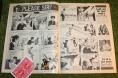 look in 1973 no 4 (4)