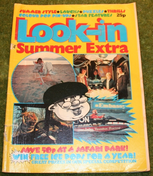 Look in 1975 Summer INCOMPLEATE (5)