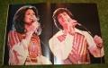 look-in-1976-no-30-10