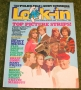Look in 1980 no 14
