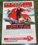 LTK KFC leaflet (1)