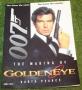 007 goldeneye making of book