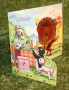 muffin-the-mule-birthday-card-2-3