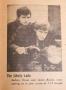 radio-times-11-17-feb-1967-15