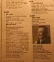 radio-times-13-19-jan-1968-7