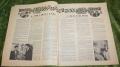 radio times 1965 december 25-31 (7)