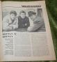 radio times 1966 1-7 january (9)