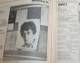 Radio Times 1970 12-18 December (7)