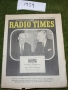 Radio Times INcompleate issues (4)