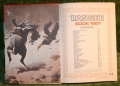Ranger book 1967 (3)