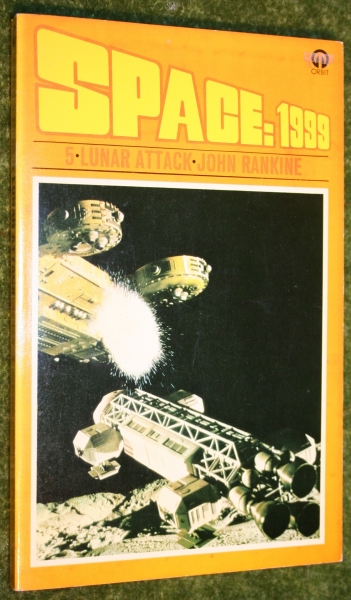 Space 1999 (12)