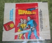space 1999 donrass (1)