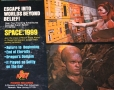 Space 1999 return LP (3)
