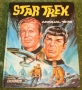 Star Trek Annual (c) 1972