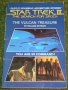 star trek III find your own fate book (2)
