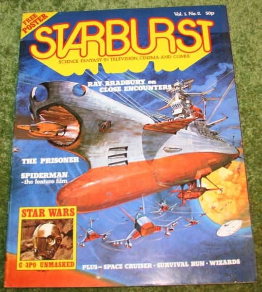 starburst no 2 (2)