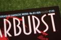 starburst 84 (3)
