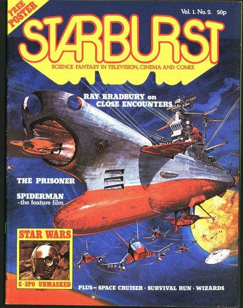 Starburst no 2 (1)