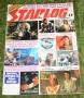 starlog 84