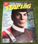 starlog best of vol 3