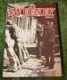 Sweeney Annual (c) 1977 (2)