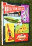 tbirds-painting-book-2
