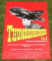 Thunderbirds FAB the next gen flyer (2)