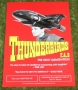 Thunderbirds FAB the next gen flyer (3)